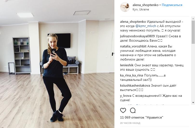 alena-shoptenko-prodemonstrirovala-figuru-posle-rodov-105715