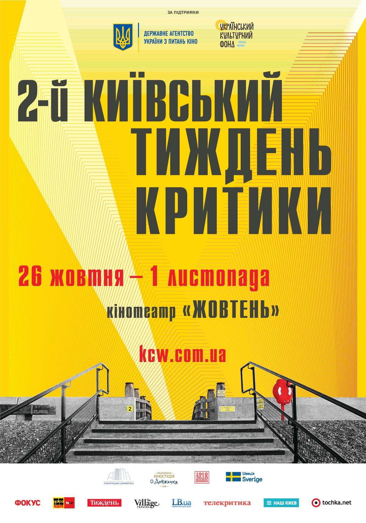 kfc_poster
