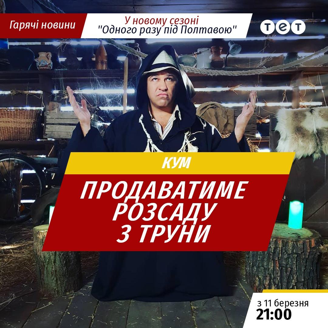 kum_1080x1080