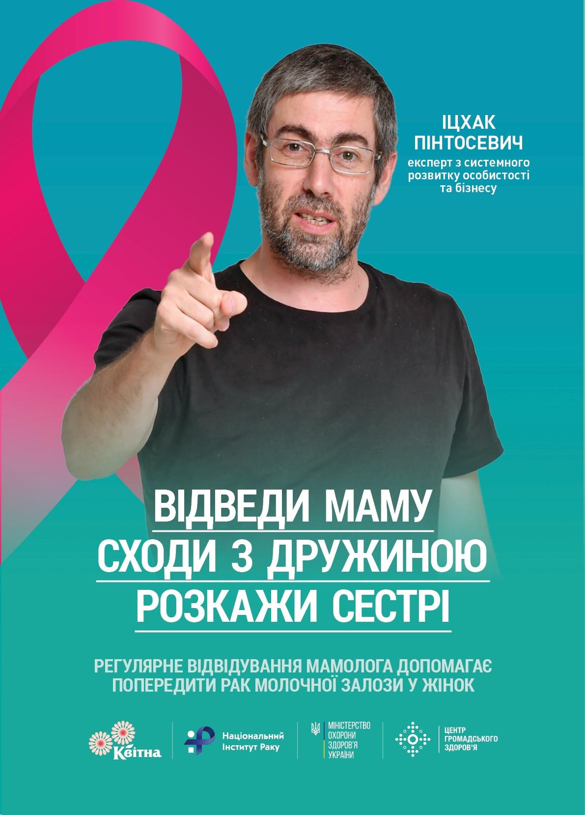 metrolight_420x585_pentosevych-1