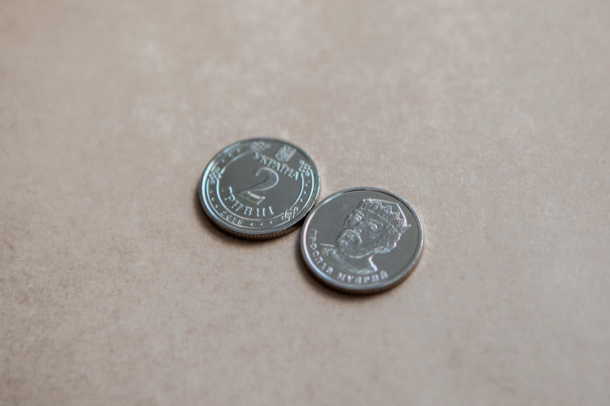 nacionalnyy-bank-ukrainy-vvodit-v-obrashchenie-novye-monety-nominalom-1-i-2-grivny