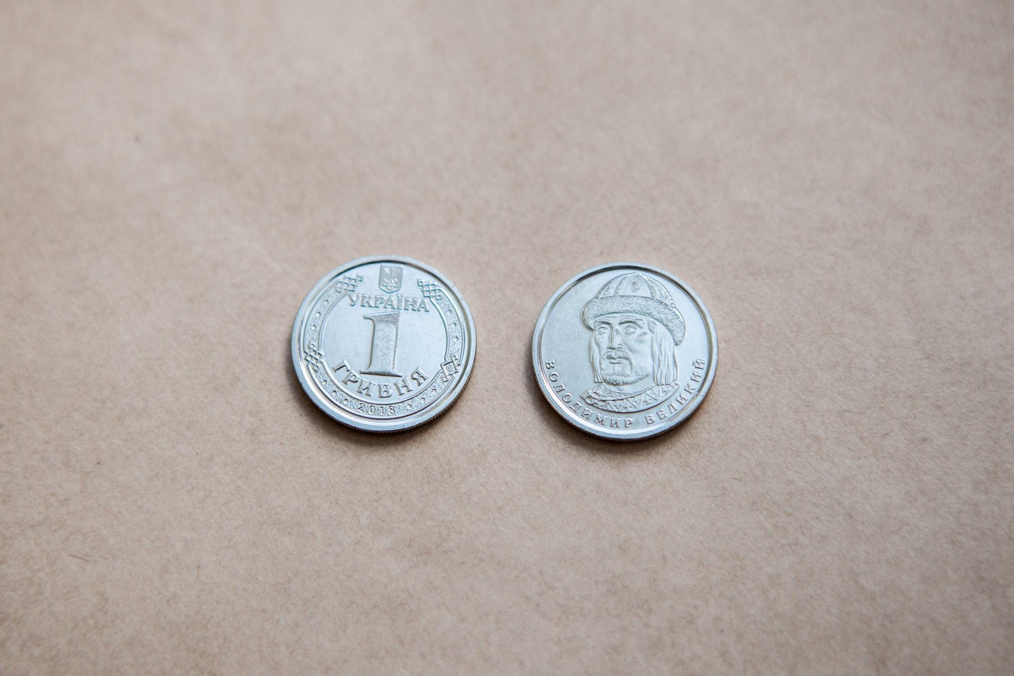 nacionalnyy-bank-ukrainy-vvodit-v-obrashchenie-novye-monety-nominalom-1-i-2-grivny_01