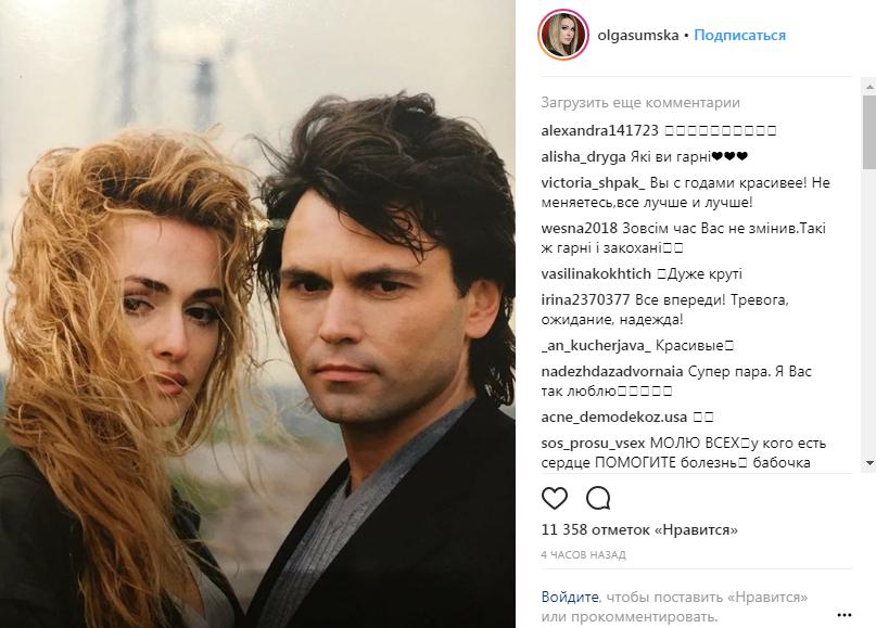olga-sumskaya-pokazala-arhivnoe-foto-s-muzhem-104651
