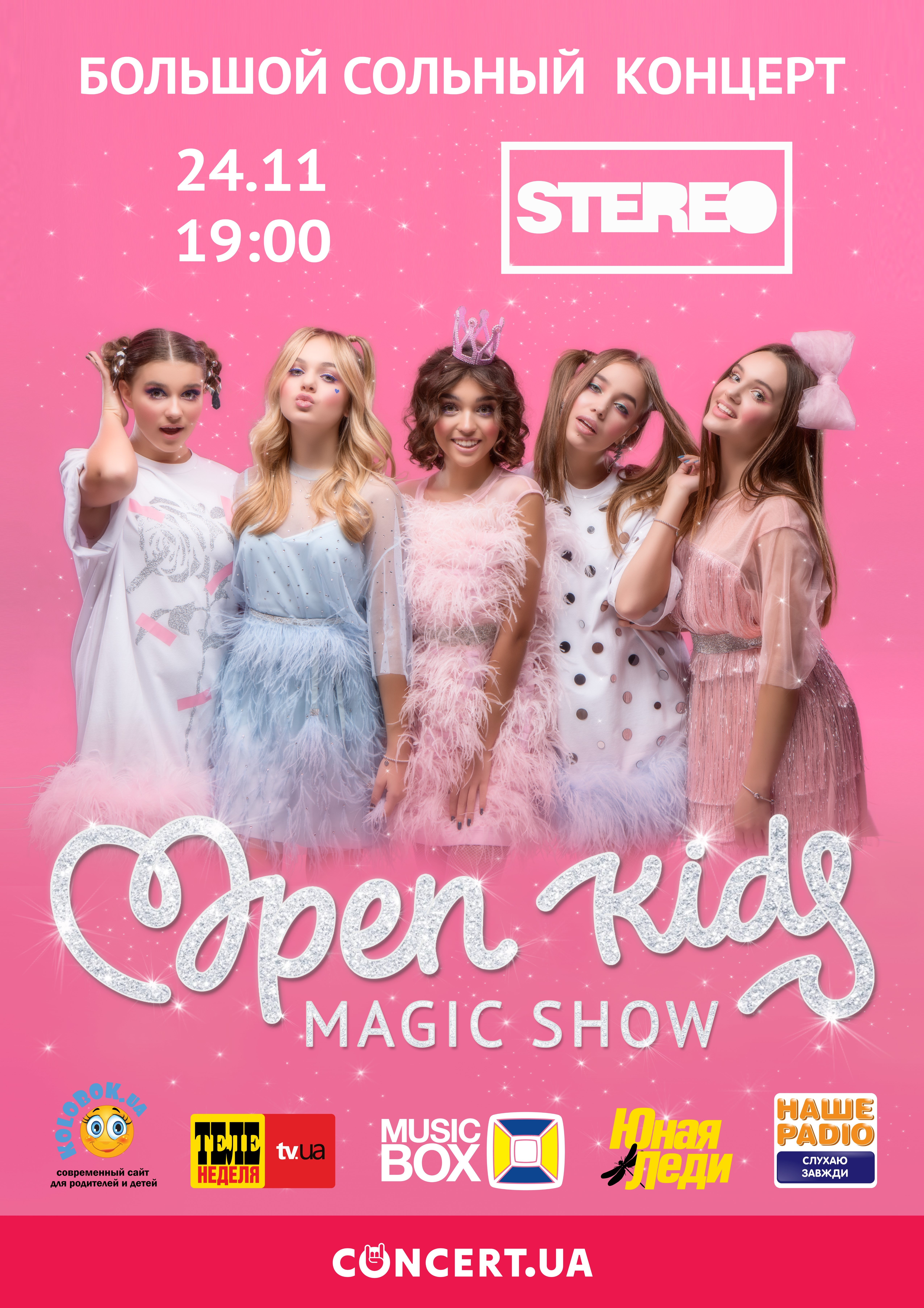 open_kids_stereo_plaza_24.11