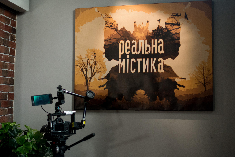 realna_mistyka