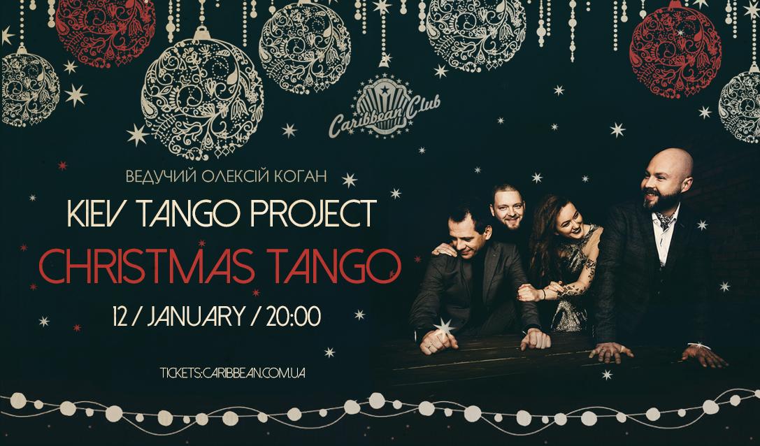 tango_ekran