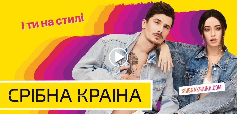 yuvelirnye-internet-magaziny-ukrainy-reyting-populyarnyh-resursov-po-prodazhe-serebryanyh-ukrasheniy-onlayn2