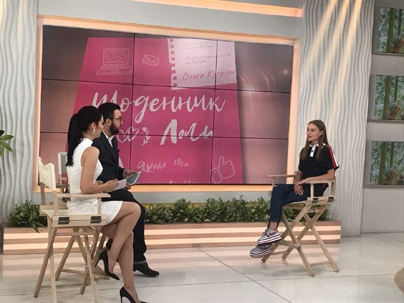 zvezda-seriala-shkola-liza-vasilenko-prezentovala-knigu-shchodennik-loli-105581