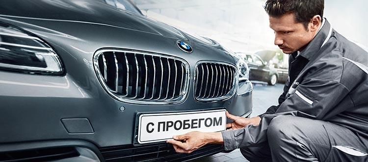 prodazha-avto-bez-dokumentov-17_