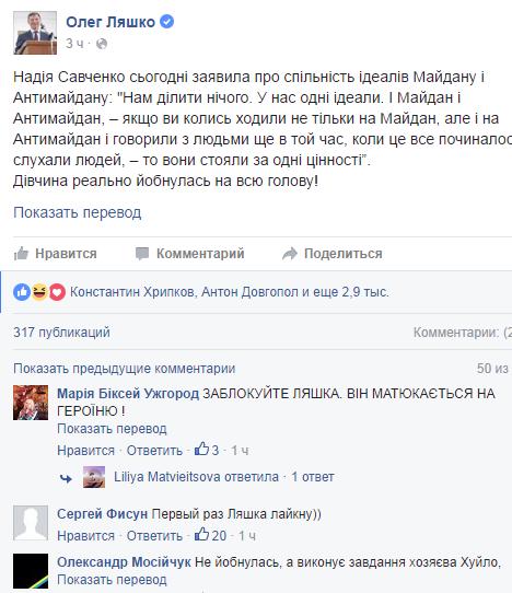 lyahsava_01