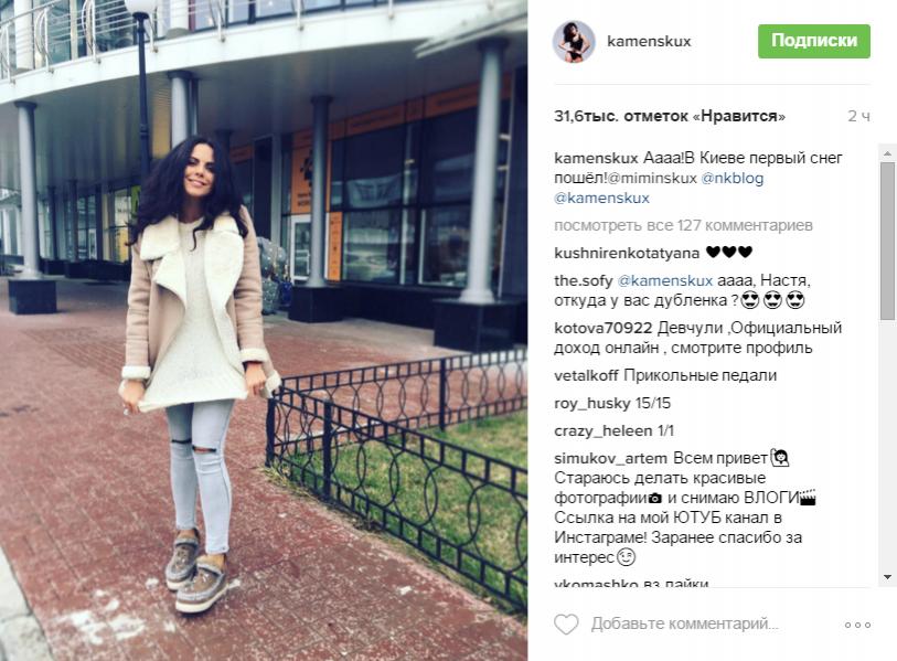 nastya-kamenskih-raduetsya-pervomu-snegu-foto-