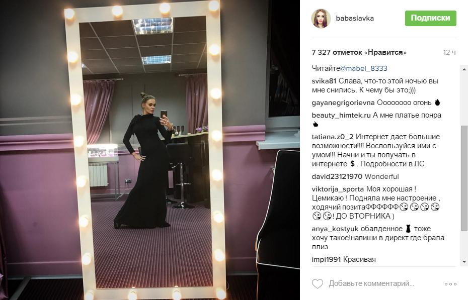 slava-kaminskaya-pokazala-svoyu-grimerku-foto