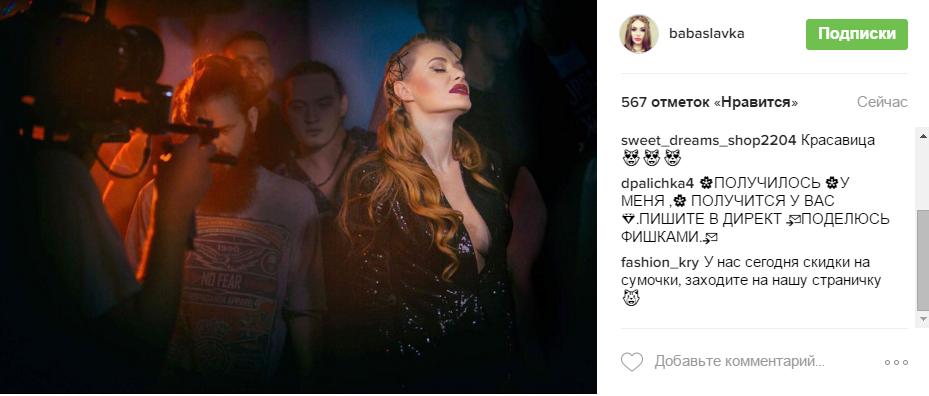 slava-kaminskaya-pokoryaet-glubokim-dekolte-foto