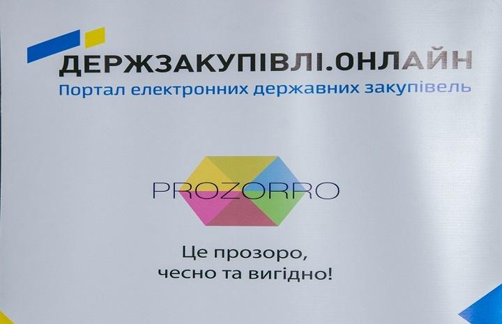 top-5-glavnyh-sobytiy-v-ukraine-v-uhodyashchem-godu3