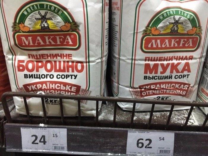Арестовали собственницу магазинов, продававших водку, от которой на Харьковщине умерло 12 человек - Цензор.НЕТ 3170
